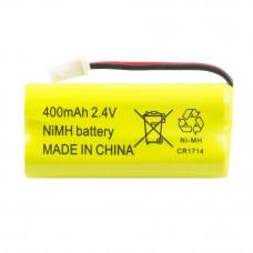 АКБ для Motorola MBP160, MBP161TIMER