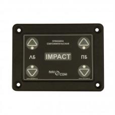 Пульт управления NavCom Impact главный / для второго поста (черная полимерная окраска)