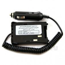 Зарядное устройство Аргут 4х