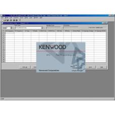 Программное обеспечение Kenwood KPG-124DM
