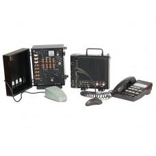 Радиостанция стационарная РВС-1-20