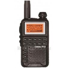 Радиостанция Связь Р-12 UHF (400-470 МГц)
